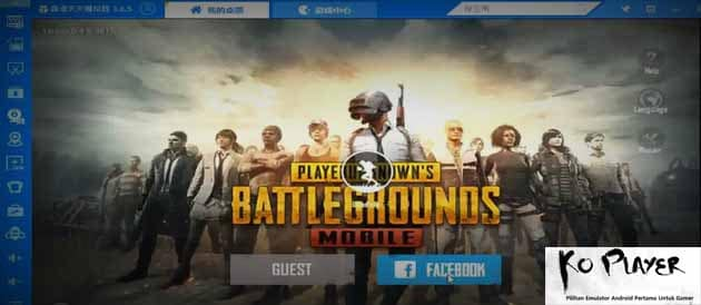 Emulator Android Terbaik Full Download